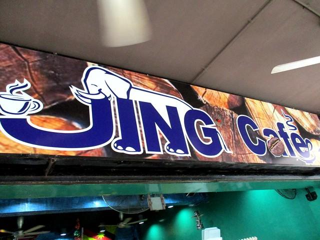 Jing Cafe