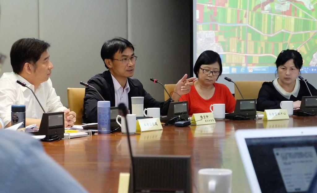 20170930 農委會公開農地資訊平台