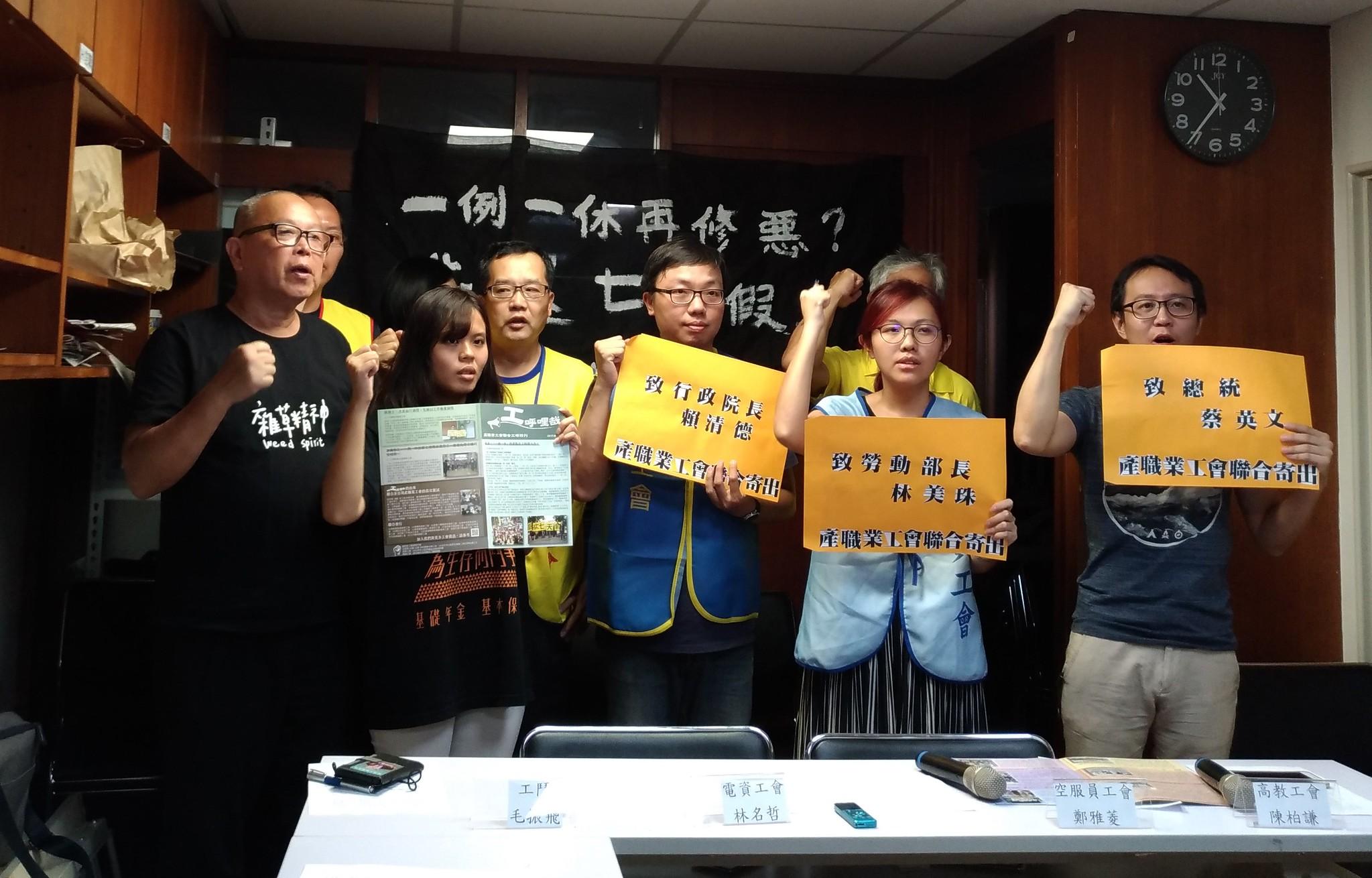 勞工團體在會後把記載勞工血汗的刊物,寄給蔡英文、賴清德、林美珠,呼籲民進黨正視選前縮短工時的承諾、還給勞工七天假。(攝影:曾福全)