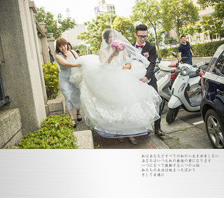 0059 | by IS LOVE YOU婚禮紀錄、潘彼得婚禮紀錄