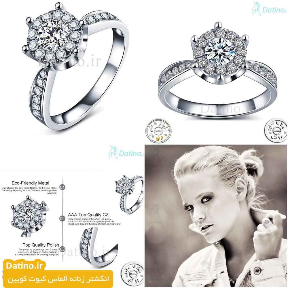 انگشتر کویین #انگشتر_زنانه روکش طلا سفید کیوت کویین الماس   🔗 لینک خر ...