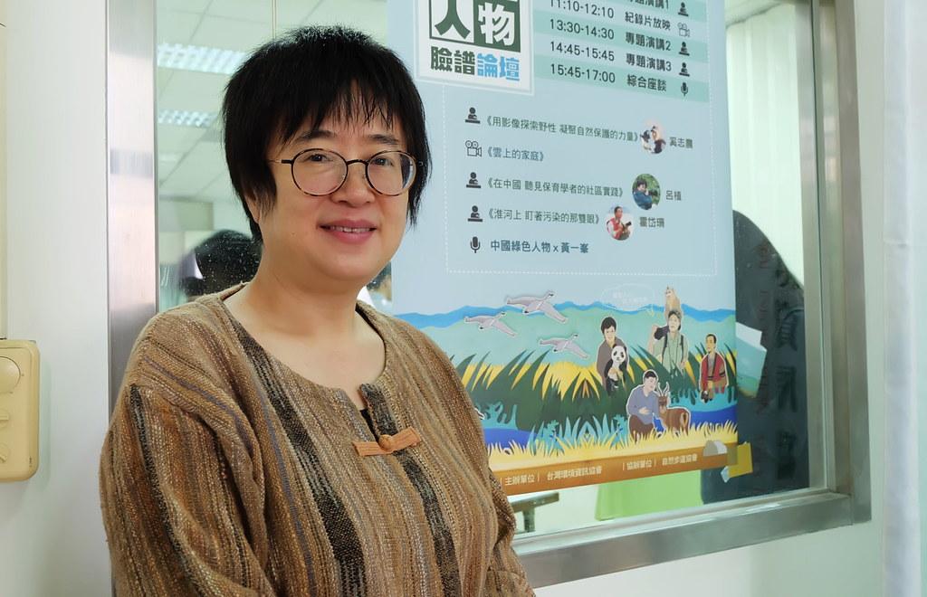20171028 中國綠色人物論壇