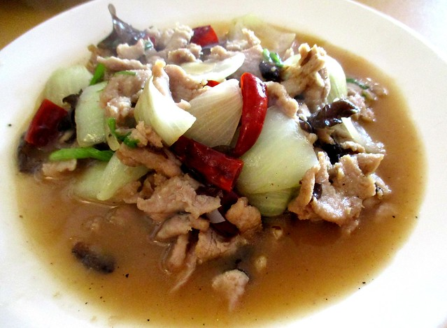 Home Cook salted fish dried chili pork