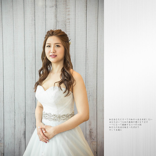 0138 | by IS LOVE YOU婚禮紀錄、潘彼得婚禮紀錄