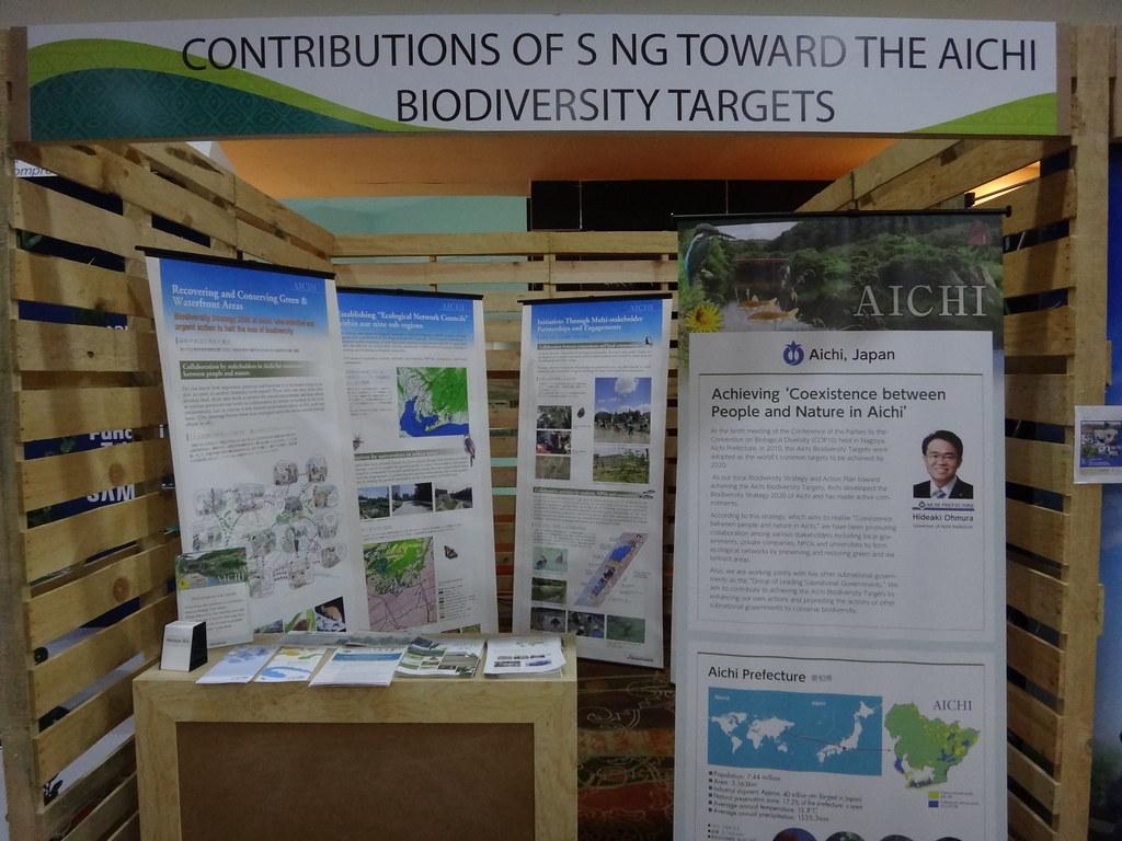 4 地方政府在達成愛知生物多樣性目標上扮演重要角色,圖為日本愛知縣展示生物多樣性工作的成果