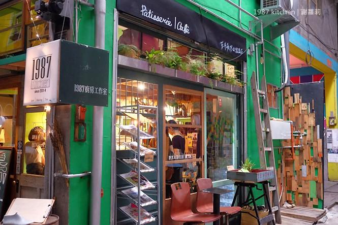 37091134914 3cb1b03c5b b - 1987Kitchen -Pâtisserie/Café(1987廚房工作室) | 低調隱藏版,躲在傳統菜市場裡面的甜點店,手作限量、完全巔覆你的傳統想像!
