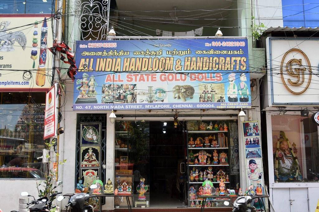 Handicrafts Shop At Mylapore Chennai Richard Mortel Flickr