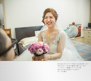 0043 | by IS LOVE YOU婚禮紀錄、潘彼得婚禮紀錄