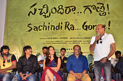Sachindi Ra Gorre Movie Pressmeet Stills