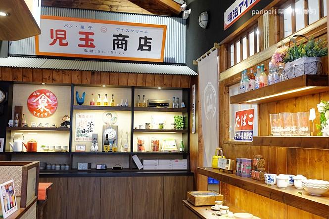 38133248311 77a5c18a21 b - paripari 喫茶 | 超療癒散步甜食,富士山刨冰、雪花冰 波蘿麵包,50年代復古裝潢一秒穿過時光隧道!