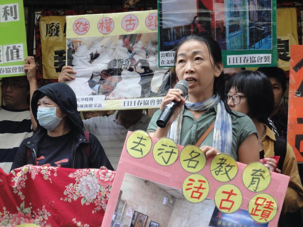 教師李文英深受公娼運動影響,呼籲北市文化局將文萌樓收歸公有。(攝影:張智琦)