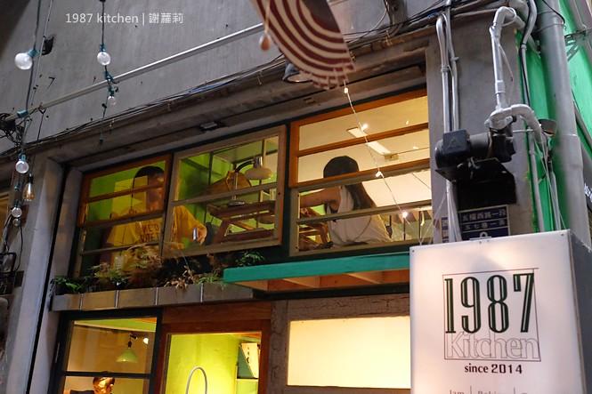 37752789286 19c70397e9 b - 1987Kitchen -Pâtisserie/Café(1987廚房工作室) | 低調隱藏版,躲在傳統菜市場裡面的甜點店,手作限量、完全巔覆你的傳統想像!