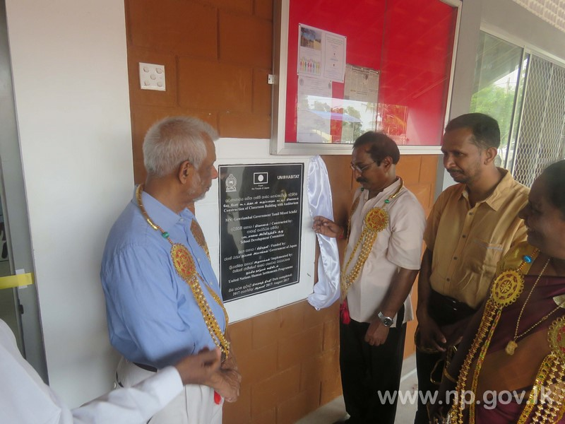 Newly constructed classroom building with auditorium declared open at Mn/ Gowriambal GTMS