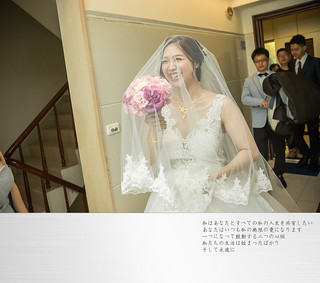 0056 | by IS LOVE YOU婚禮紀錄、潘彼得婚禮紀錄