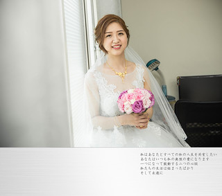 0073 | by IS LOVE YOU婚禮紀錄、潘彼得婚禮紀錄