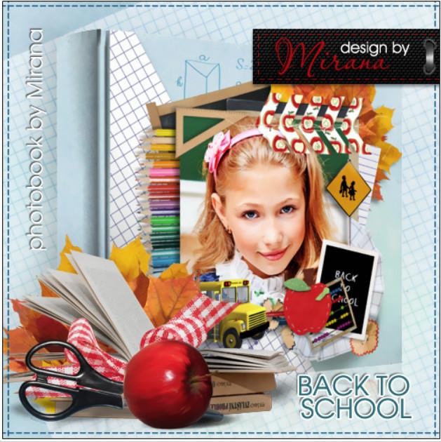 Школьная фотокнига для Фотошоп