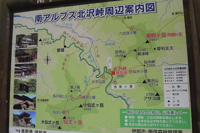 南アルプス・北沢峠登山地図