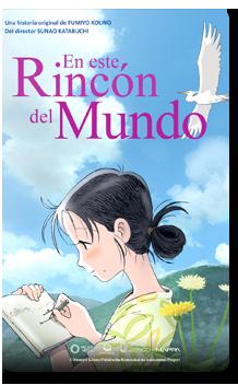 Kono Sekai no katasumi ni (En este rincón del mundo) Episodios Completos Online Sub Español