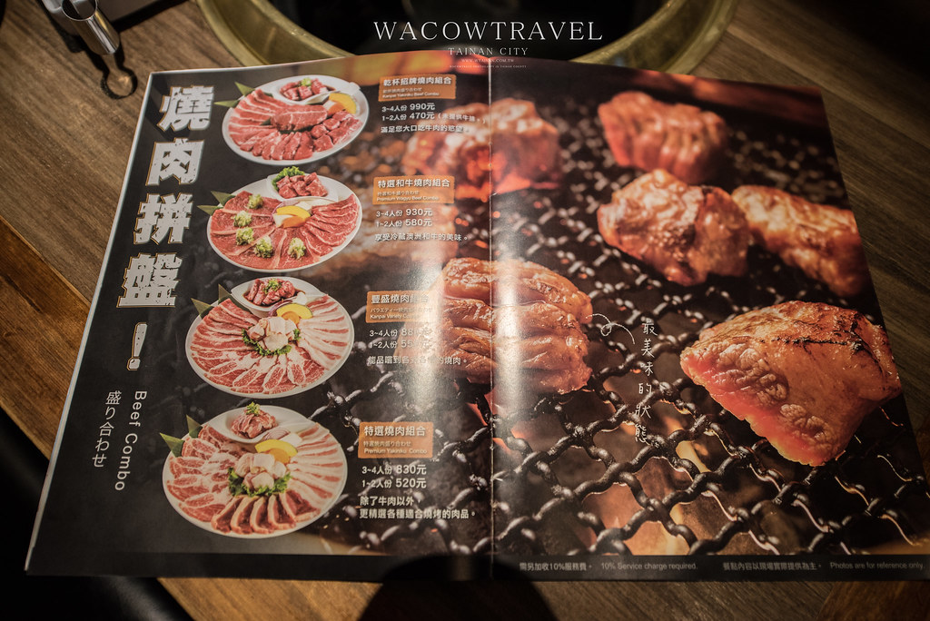 台南乾杯菜單
