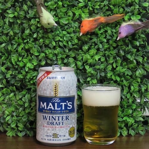 ビール : モルツ ウインタードラフト