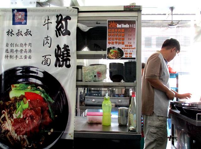 Yong Garden Restaurant Cafe beef noodles stall