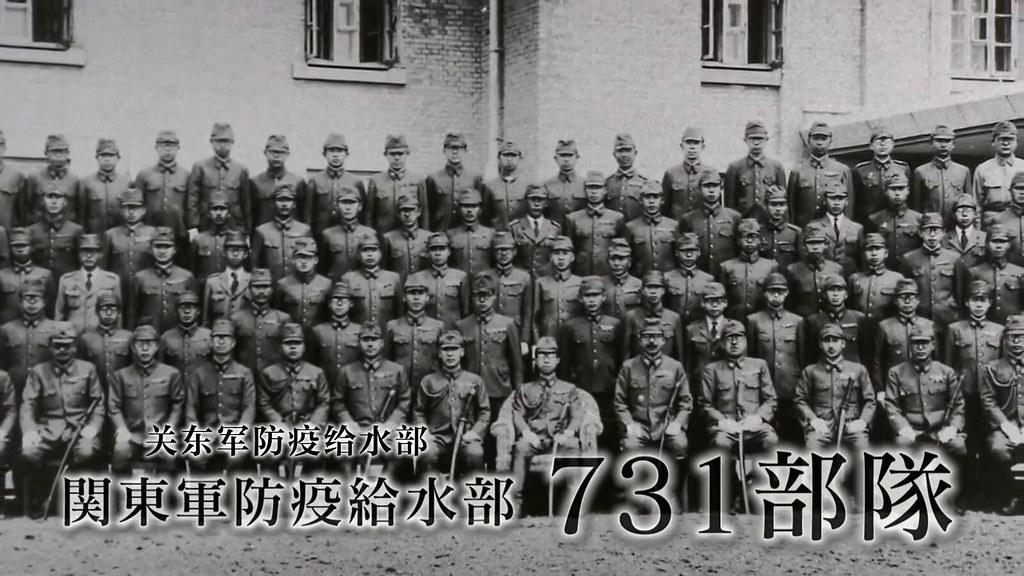 NHK紀錄片中公布的731部隊合影。(圖片截自網路)