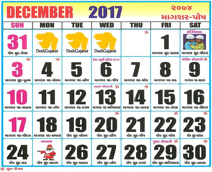 November 2017 Calendar With Tithi | Calendar Online