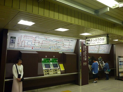 JR Hiratsuka Station | by Kzaral