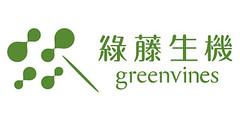 greenvine (1)