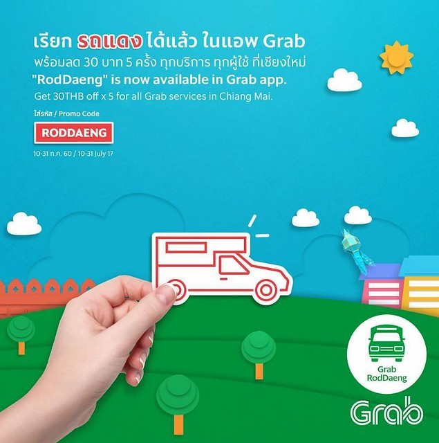 Songthaew Grab RodDaeng in Chiang Mai