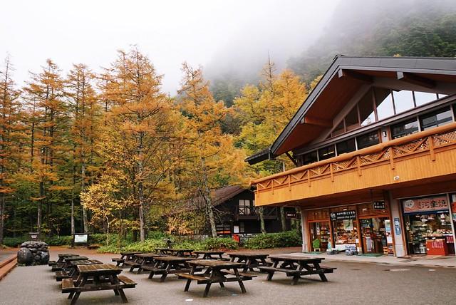 Du lịch Nhật Bản thời điểm nào đẹp nhất | du lịch nhật bản tháng 10