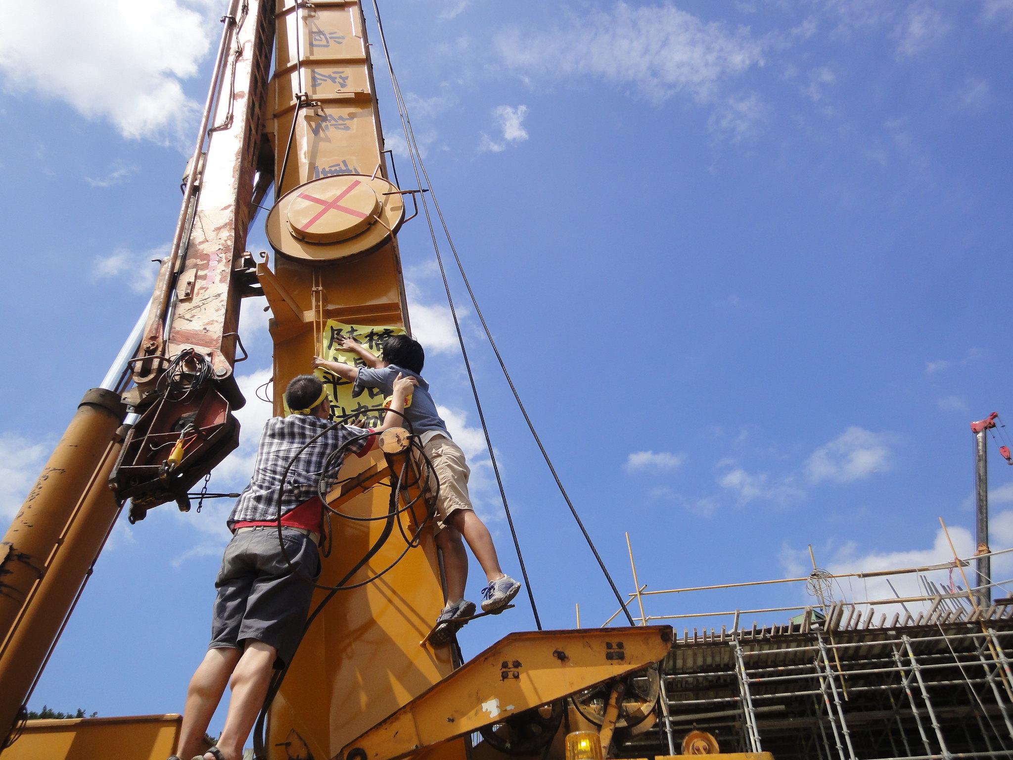聲援學生將「陸橋案立即停工」、「重建樂生」和「大平台實質協商」標語貼在起重機上。(攝影:張智琦)