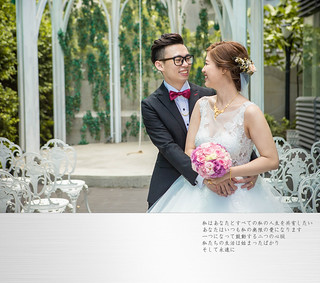0083 | by IS LOVE YOU婚禮紀錄、潘彼得婚禮紀錄