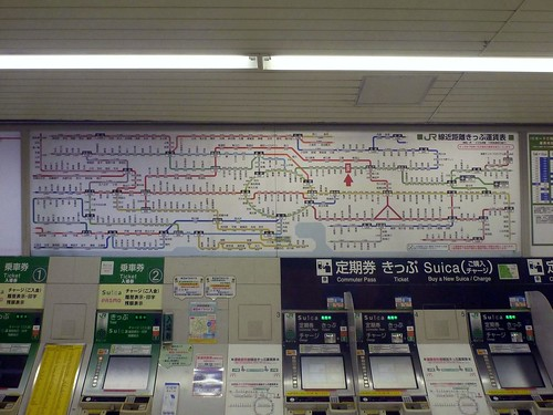JR Matsudo Station | by Kzaral