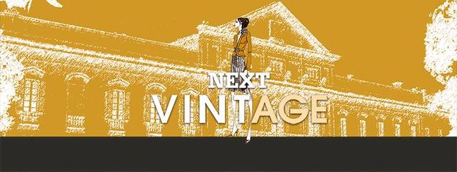 Next Vintage Belgioioso Pavia Italy 2017