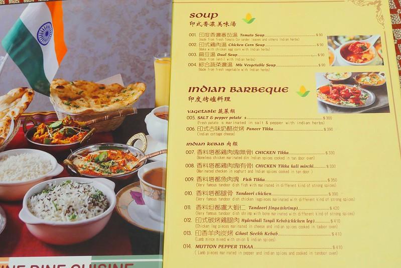 36746568074 bb5a8942a4 c - 熱血採訪│斯里印度餐廳:繽紛特色香料爽辣好吃 正宗印度主廚道地印度料理