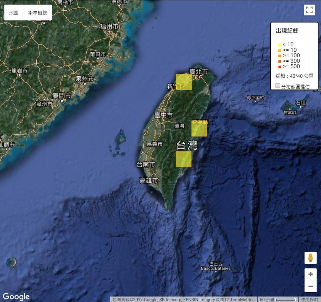 林三趾鶉的台灣發現紀錄。圖片來源:擷取自TaiBIF。