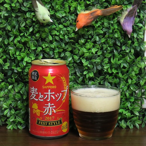 ビール:サッポロ 麦とホップ<赤> フェストスタイル