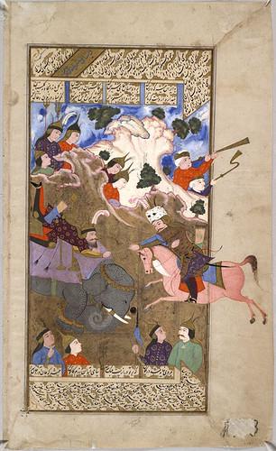 Arap kabileleri cahiliye devrinde Araplar Asabiyet ile ilgili şiirler Târık İleri Ayfer Aytaç