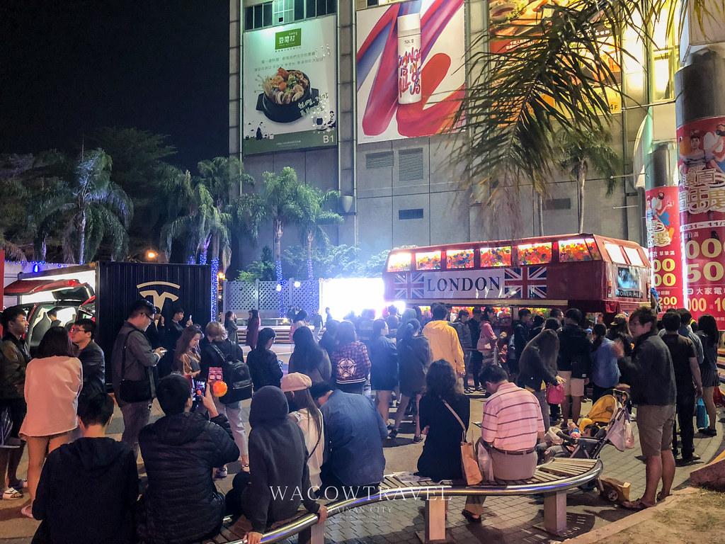 台南巴士轉蛋機