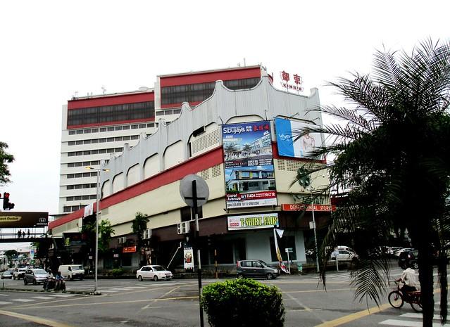 Sarawak House, Sibu