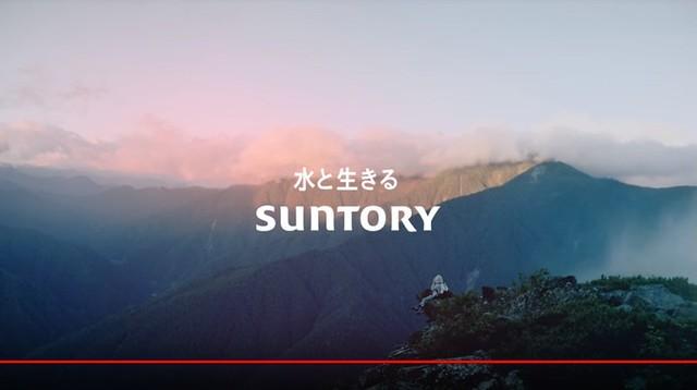 南アルプスの天然水CM 宇多田ヒカル