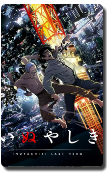 Inuyashiki Episodios Completos Online Sub Español