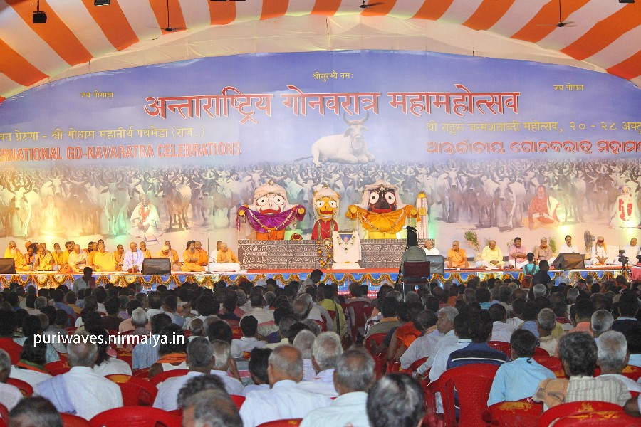 Int'l Go-Navratri Mahotsav at puri is going on