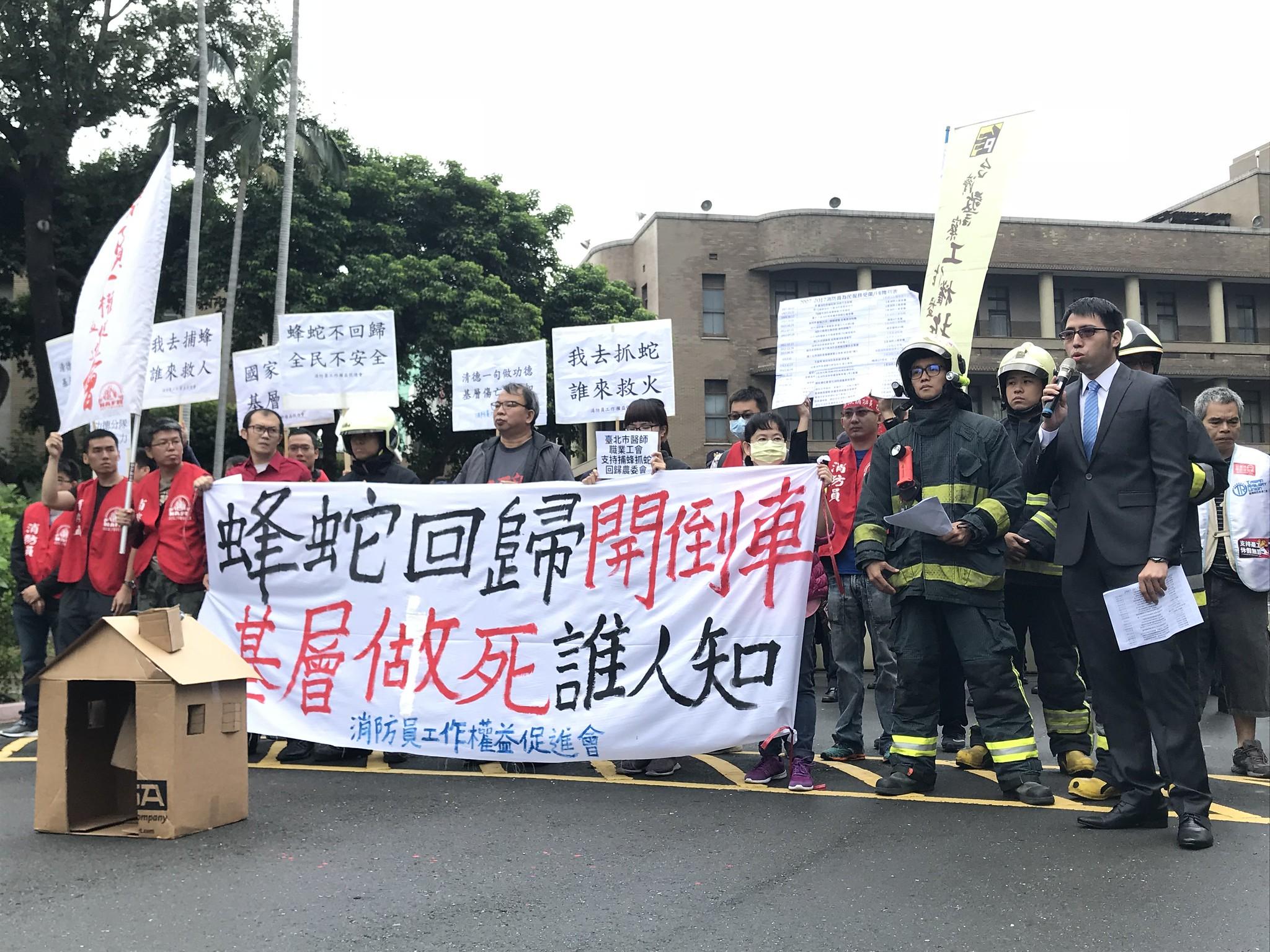 消權會今日前往行政院,反對賴清德放棄林全承諾的業務回歸方案。(攝影:張宗坤)