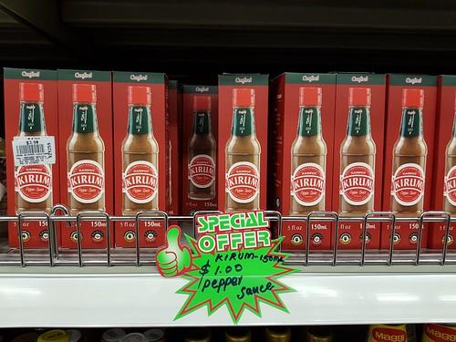 Cambodia's Kirum Premium Pepper Sauce