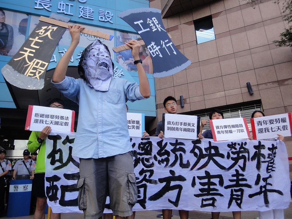 青年團體在民進黨部前演出行動劇,批蔡政府去年先砍假,今年再修惡勞基法,分兩階段剝削勞權。(攝影:張智琦)