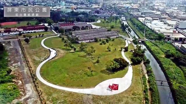 屏東縣政府推出「殺蛇溪水岸生態生活圈」計畫,其中位於河岸的「屏東市民公園」第一期將於明年啟用,圖片來源:屏東縣政府。