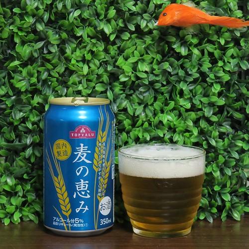 ビール : TOPVALU 麦の恵み