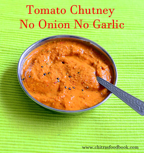 Tomato chutney without onion